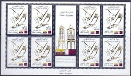 2014 QATAR Joint Issue Between Qatar And Ecuador Full Sheet 8 Values MNH - Qatar