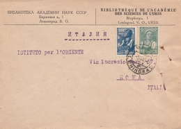 162 - Busta Senza Testo Del 3 Dicembre 1940 Da Leningrado A Roma - 1923-1991 URSS