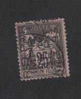 Faux Préoblitéré N° 19 25 C Sage - 1893-1947