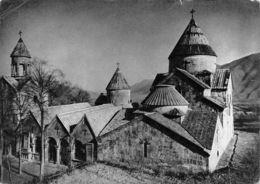 Klosters Sanain  (Carte 10 X 15 Cm) - Armenia
