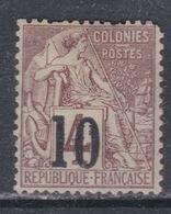 SENEGAL N° 3b X Timbres Des Colonies Françaises 10 Sur 4 C.  Trace De Charnière Une Dent Et Un Angle Court Sinon TB - Unused Stamps