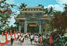 HAW PAR VILLA SINGAPORE- VIAGGIATA 1975    FG - Singapore