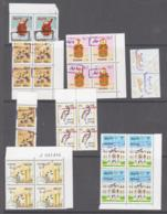 SUDAN - VARIOUS SURCHARGES (24) INCLUDES BLOCKS OF 4 MNH - Sudan (1954-...)