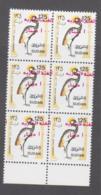 SUDAN - 2003 - 100D ON 125P CROWNED CRANE BLOCK OF 6  MNH,SG £75+ - Sudan (1954-...)