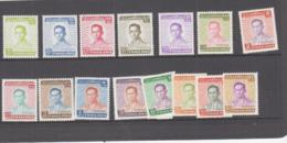 THAILAND - 1972- KING BHUMIBOL SET  TO 40 BAHT MH- VERY FINE  OR MNH   ,SG CAT £108 - Thailand