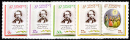 St Vincent 1987 Charles Dickens Unmounted Mint. - St.Vincent (1979-...)