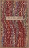 HAMOIR Vers 1900 + Tohogne Ouffet Bomal Vieuxville - Cartes Géographiques