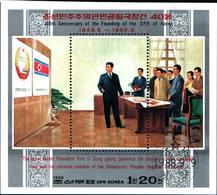6381b) 1988 Corée Feuillet 1 Timbre Oblitéré 40° ANN. DELLA FONDAZIONE DELLO STATO -USATO - Corea Del Sud