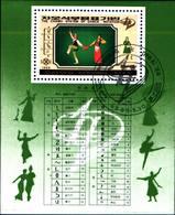 6382b) 1989 Corée 1 Feuillet Timbre Oblitéré Danse Folklorique / B5co3 -USATO - Corea Del Sud