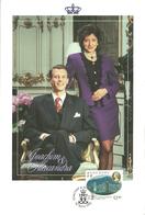 Denmark  / Hong Kong 1995 Card Royal Engagement Joachim And Alexandra - Cancelled 18.11.95 - Danimarca