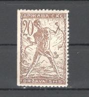 1919 S.H.S.YUGOSLAVIA -  SLOVENIA - VERIGARJI -  20vin .MNH**light Copper Brown - 1919-1929 Regno Dei Serbi, Croati E Sloveni
