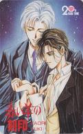 Télécarte Japon / 110-011 - MANGA - HANA TO YUME Série 20th - By KAORI YUKI - ANIME Japan Phonecard - 11486 - BD