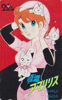 Télécarte Japon / 110-011 - MANGA - HANA TO YUME Série 20th - AMARYLLIS By SHINJI WADA - ANIME Japan Phonecard - 11487 - BD
