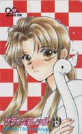 Télécarte Japon / 110-011 - MANGA - HANA TO YUME Série 20th - By AKIRA TACHIBANA - ANIME Japan Phonecard - 11488 - BD