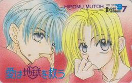 Télécarte Japon / 110-016 - MANGA - HANA TO YUME - * Série PREMIUM 97 * By HIROMU MUTOH - ANIME Japan Phonecard - 11490 - BD