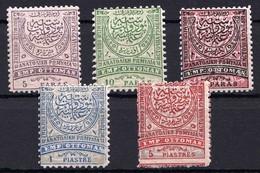 Bulgaria Eastern Romelia Rumelia Ottoman Empire 1881 - 1884 / Cresent / MINT Mi 6-10 - Rumelia Orientale