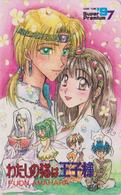Télécarte Japon / 110-016 - MANGA - HANA TO YUME - * Série PREMIUM 97 * By FUON AMAHARA - ANIME Japan Phonecard - 11493 - BD