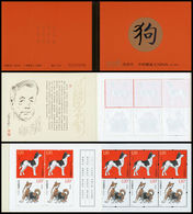 China 2018-1 Lunar Year Of Dog Complete Booklet MNH Fauna Zodiac - 1949 - ... Volksrepublik
