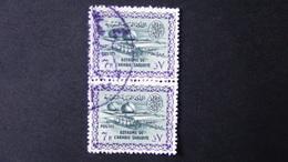 Saudi Arabia - 1960 - Mi:SA 94, Sn:SA 234, Yt:SA 185 O - 2x - Look Scan - Saudi-Arabien