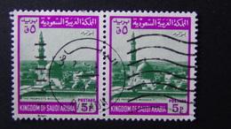 Saudi Arabia - 1971 - Mi:SA 415, Sn:SA 493, Yt:SA 358 O - 2x - Look Scan - Saudi-Arabien