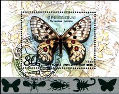 6384b) Corea, Farfalle MiNr. 3016 Blocco 245, 1989 Used-USATO - Corea Del Sud