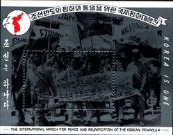 6386b) Corea MARCIA PER LA PACE-Hojita Bloque Del Año 1989-USATO - Corea Del Sud