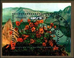 6388b) Corea Paisajes Naturales Flora Hojita Del Año 1989 - USED-USATO - Corea Del Sud