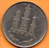 R13/  UNITED ARAB EMIRATES  50 FILS 1973 / 1393 - United Arab Emirates