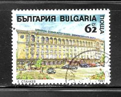 Bulgaria 1991 SC# 3634 - Used Stamps