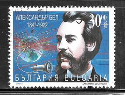 Bulgaria 1971 SC# 3973 - Bulgaria
