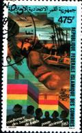 6399b) Comore - Tipologia Antenna SPAZIALE Yvert 206   -USATO - Isole Comore (1975-...)