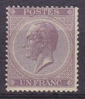 Belgique - N°21A * 1f Violet Léopold 1e De Profil 1867 D15 - Avec Certificat Michaux - 1865-1866 Profile Left