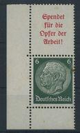 DR 1934 Nr S123 Ungebraucht/Falz (91395) - Zusammendrucke