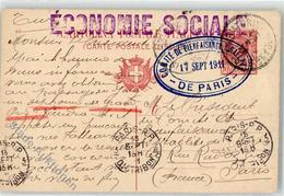 52620854 - Paris - France