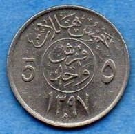 R13/  ARABIE SAOUDITE   5 HALALA 1397 KM#53 - Saudi Arabia
