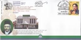 India  2017  Islam  Khan Bahadur Haji Abdullah Haji Kasim Saheb  Manipal  Special Cover   #  14945    D Inde  Indien - Islam