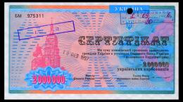 UKRAINE 2 MIO KARBOVANTSIV 1992 REVALUED CANCELLED Pick 91B Unc - Ukraine