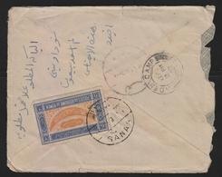Yemen  1952  Cover To Aden Camp  # 20971  D - Yemen