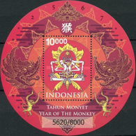 Ref #2109 Indonesia 2016 Chinese New Year - Year Of The Monkey - Indonesia