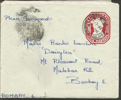 INDIA LETTER 1962 - Indien