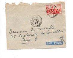 MAROC DEVANT DE LETTRE DE FES MEDINA POUR LA FRANCE 1951 - Lettres & Documents