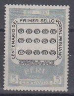 Peru 1957 Centenario Dell Primer Postal Peruano 1v ** Mnh (44015) - Peru