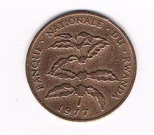 //  RWANDA  5 FRANCS 1977 - Rwanda