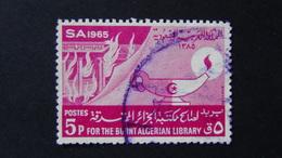 Saudi Arabia - 1966 - Mi:SA 271, Sn:SA 367, Yt:SA 255 O - Look Scan - Saudi-Arabien