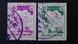Saudi Arabia - 1960 - Mi:SA 69-70, Sn:SA 209-10, Yt:SA 160-1 O - Look Scan - Saudi-Arabien