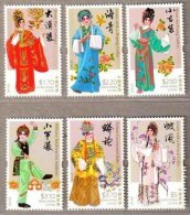 Hong Kong 2014 Opera Costume Stamps Dragon Cloud Peony Flower Flora Butterfly Phoenix Bird Embroidery - Unused Stamps