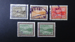 Saudi Arabia - 1966-68 - Wadi Hanifa Dam - Cartouche Of King Faisal - 5 Pieces O - Look Scan - Saudi-Arabien