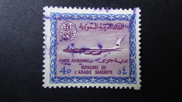 Saudi Arabia - 1965 - Mi:SA 245 O - Look Scan - Saudi-Arabien