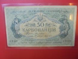 UKRAINE 50 KARBOVANTSIV NON-DATE CIRCULER (B.5) - Ukraine
