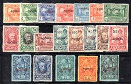 NA12B - AZZORRE ACORES 1926 , Serie Yvert  N. 227/253 *  Linguella (2380A) . Branco. Piega Sul 246 - Azores